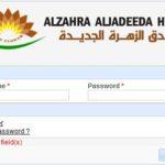 Al-Zahara Hotel