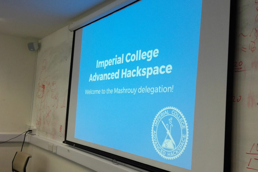Imperial College Advanced Hackspace | UK