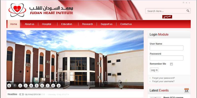 Sudan Heart Institute