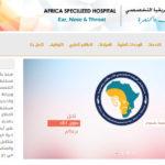 Africa ENT Hospital